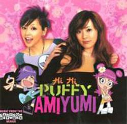 Hi Hi Puffy Amiyumi (Expanded European Edition)